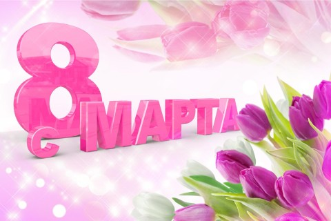 http://sd.uploads.ru/t/ZoX4M.jpg