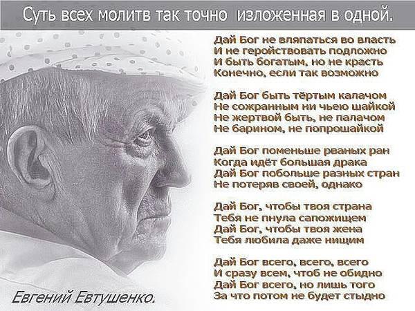 http://sd.uploads.ru/t/Zpg1I.jpg
