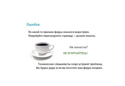 http://sd.uploads.ru/t/ZqQla.jpg
