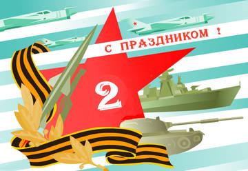 http://sd.uploads.ru/t/ZshgC.jpg