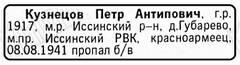 http://sd.uploads.ru/t/Ztu6S.jpg