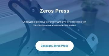 http://sd.uploads.ru/t/ZuBpf.jpg