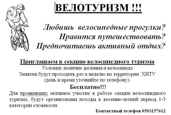 http://sd.uploads.ru/t/Zx3uW.jpg