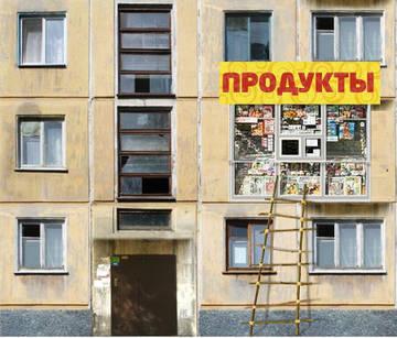 http://sd.uploads.ru/t/ZzqYi.jpg