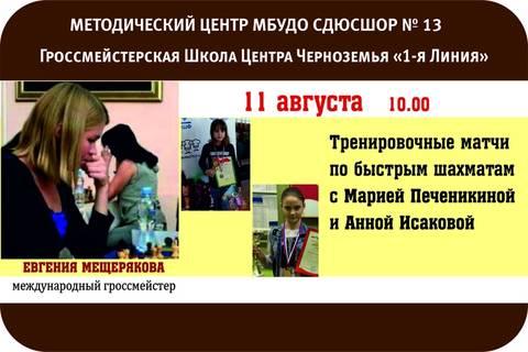 http://sd.uploads.ru/t/a0ChK.jpg