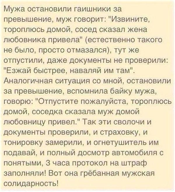 http://sd.uploads.ru/t/a3npS.jpg