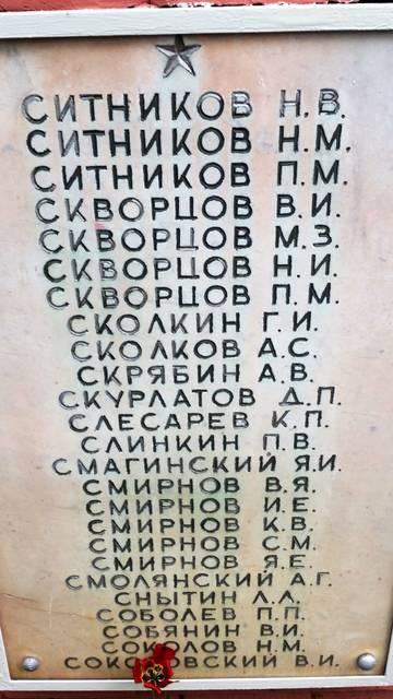 http://sd.uploads.ru/t/a8S7l.jpg