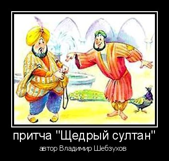 http://sd.uploads.ru/t/aGDue.jpg