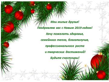 http://sd.uploads.ru/t/aGls4.png
