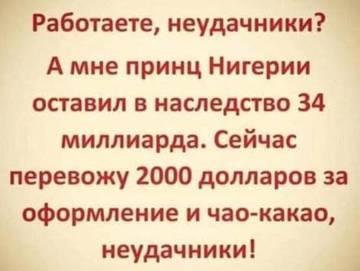 http://sd.uploads.ru/t/aJ71j.jpg