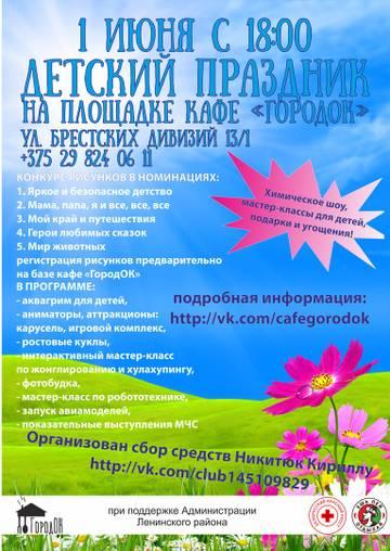 http://sd.uploads.ru/t/aK0vH.jpg