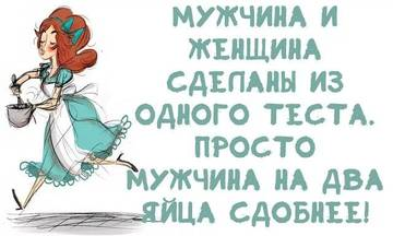 http://sd.uploads.ru/t/aOhkf.jpg