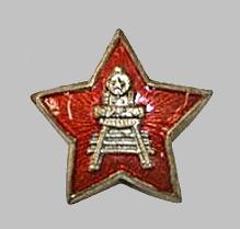 http://sd.uploads.ru/t/aPYqe.jpg