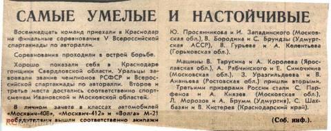 http://sd.uploads.ru/t/aQDNS.jpg
