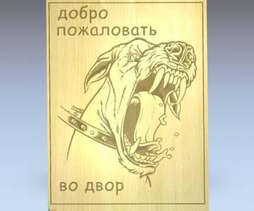 http://sd.uploads.ru/t/aSjJ0.jpg