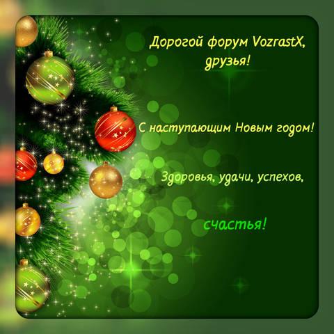 http://sd.uploads.ru/t/aTwjQ.jpg