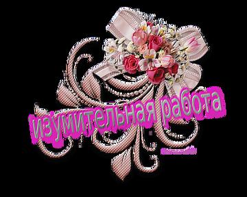 http://sd.uploads.ru/t/aW27l.png