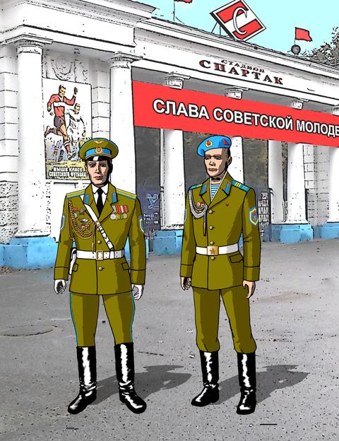 http://sd.uploads.ru/t/aZyMA.png
