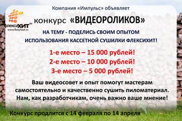 http://sd.uploads.ru/t/aoV0w.jpg