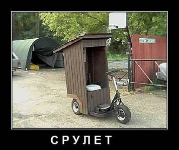 http://sd.uploads.ru/t/apdOH.jpg