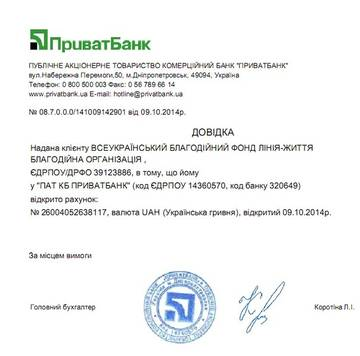 http://sd.uploads.ru/t/apmUS.jpg
