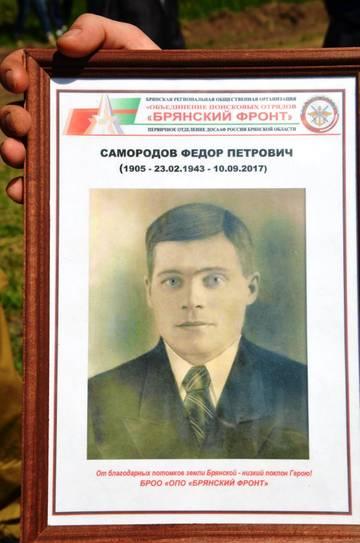 http://sd.uploads.ru/t/avQp8.jpg