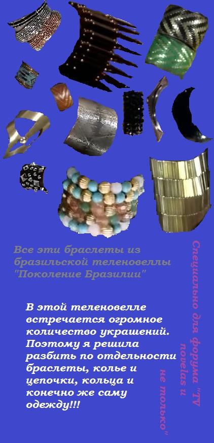 http://sd.uploads.ru/t/awE6i.jpg