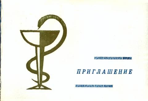 http://sd.uploads.ru/t/b0AWm.jpg