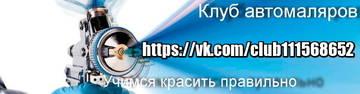 http://sd.uploads.ru/t/b2TyN.jpg