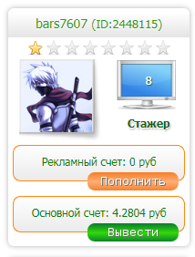 http://sd.uploads.ru/t/b5MfE.png