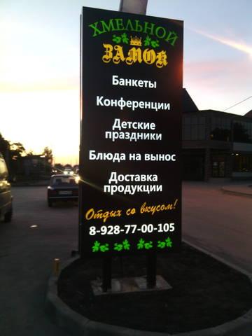 http://sd.uploads.ru/t/b5T9L.jpg