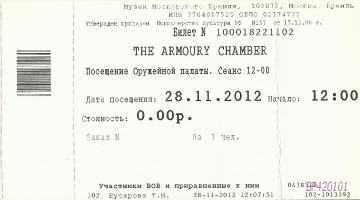 http://sd.uploads.ru/t/bAFl9.png