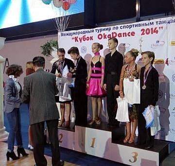 http://sd.uploads.ru/t/bBieu.jpg