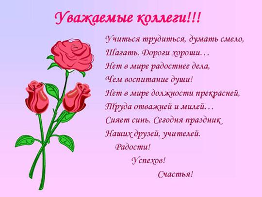 http://sd.uploads.ru/t/bCITj.jpg