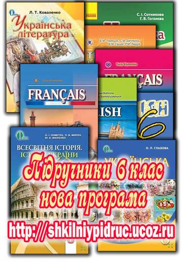 http://sd.uploads.ru/t/bCZ6c.jpg