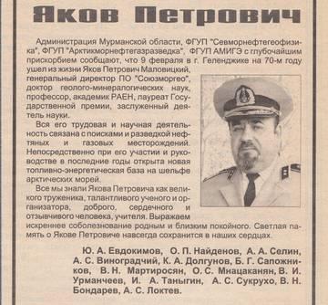 http://sd.uploads.ru/t/bIpid.jpg
