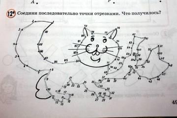 http://sd.uploads.ru/t/bKYNr.jpg