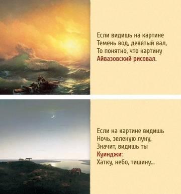 http://sd.uploads.ru/t/bMoBr.jpg