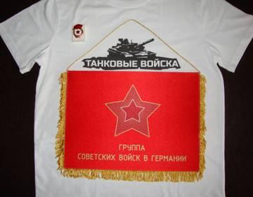 http://sd.uploads.ru/t/bN5c1.jpg
