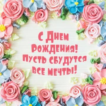 http://sd.uploads.ru/t/bNLEI.jpg