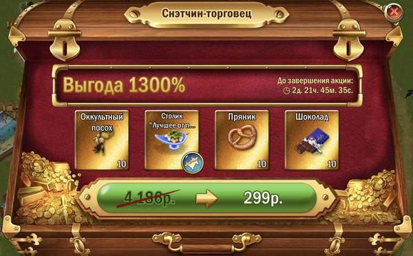 http://sd.uploads.ru/t/bWJvm.jpg