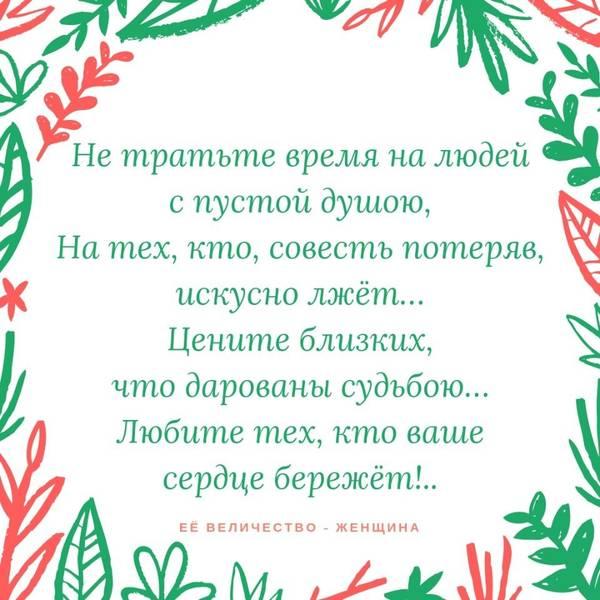 http://sd.uploads.ru/t/bYUJd.jpg