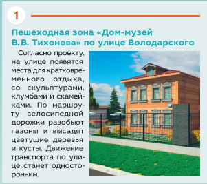 http://sd.uploads.ru/t/bcf9v.png