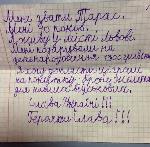 http://sd.uploads.ru/t/beDXK.jpg