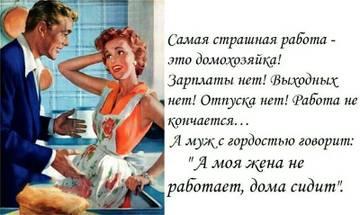 http://sd.uploads.ru/t/beEZL.jpg