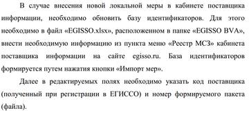 http://sd.uploads.ru/t/bnlzU.png