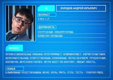 http://sd.uploads.ru/t/brF0t.jpg