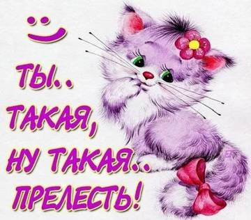 http://sd.uploads.ru/t/brVPg.jpg