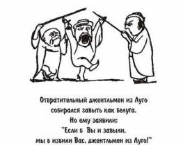 http://sd.uploads.ru/t/btjn0.jpg