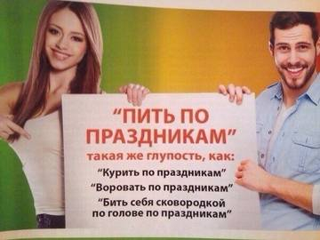 http://sd.uploads.ru/t/bvejf.jpg